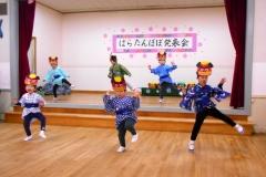 踊り「祝い獅子」